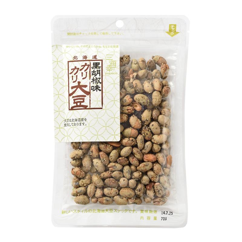 黒胡椒カリカリ大豆70g 10袋セット