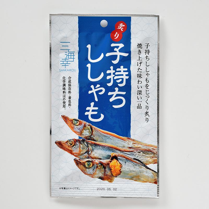 北海道の珍味セット