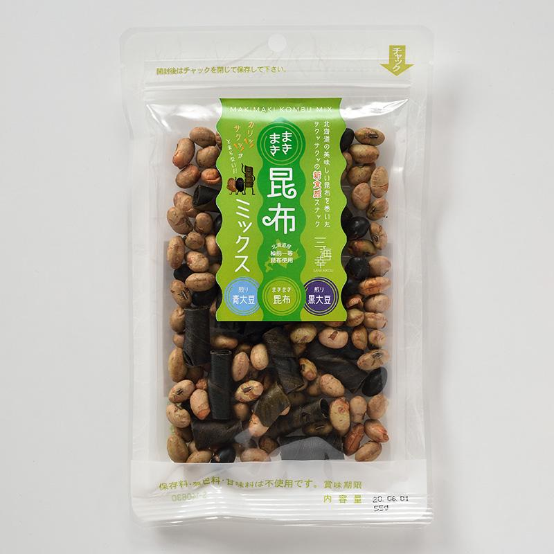 まきまき昆布・白大豆・黒大豆ミックス55g 10袋セット