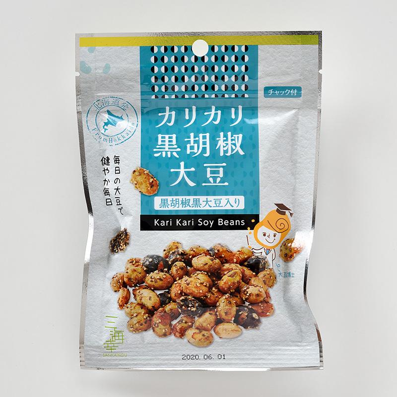 カリカリ黒胡椒大豆・黒大豆黒胡椒33g 10袋セット