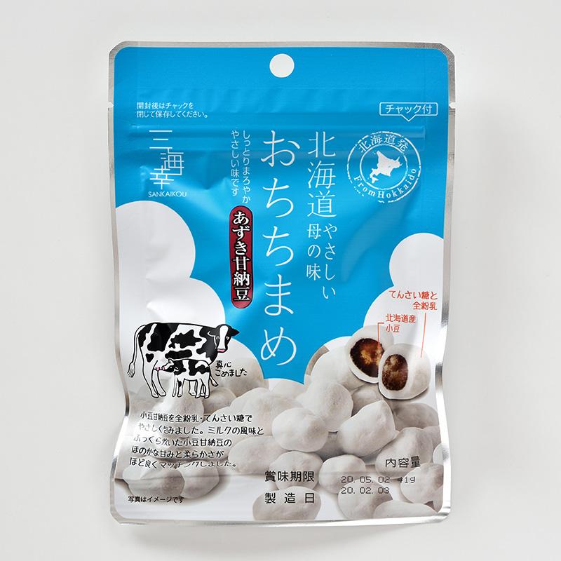 あずき甘納豆おちちまめ41g 10袋セット