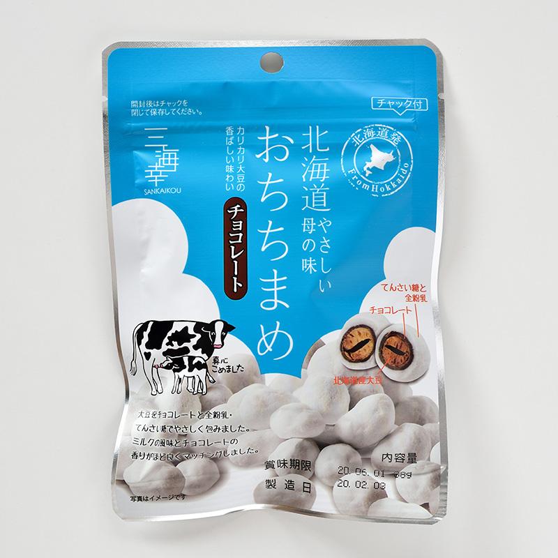 チョコレートおちちまめ38g 10袋セット