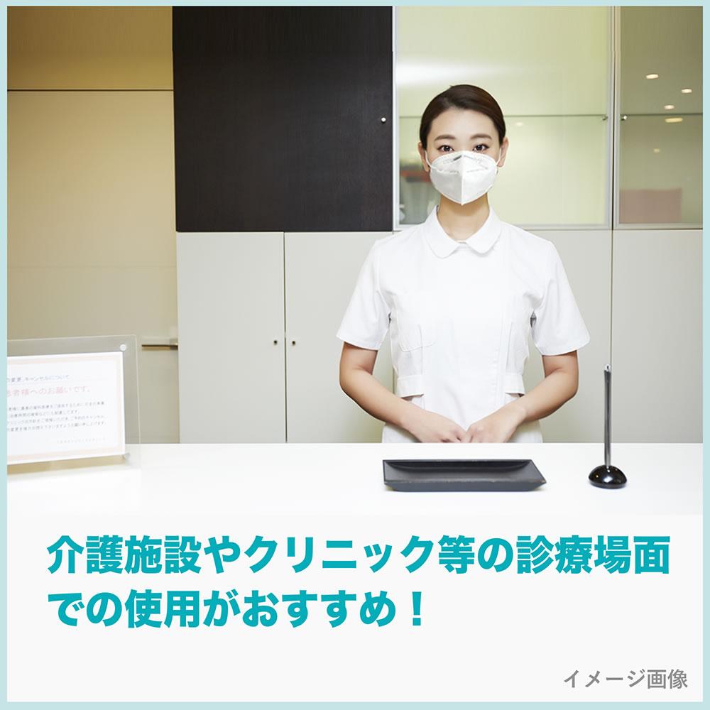 【在庫あり】KN95マスク 20枚 米国N95同等マスク<翌営業日or翌々営業日に国内発送・配送の追跡可能・送料無料>