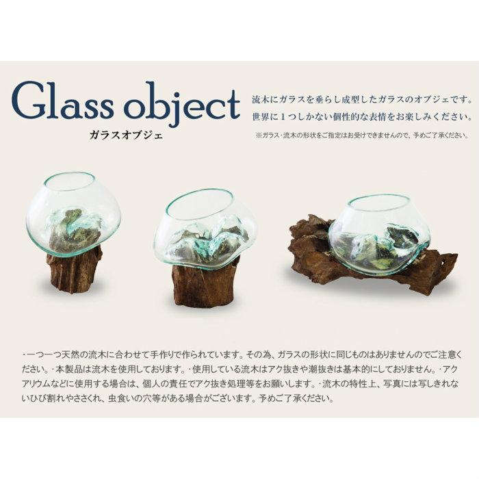 ガラスオブジェ