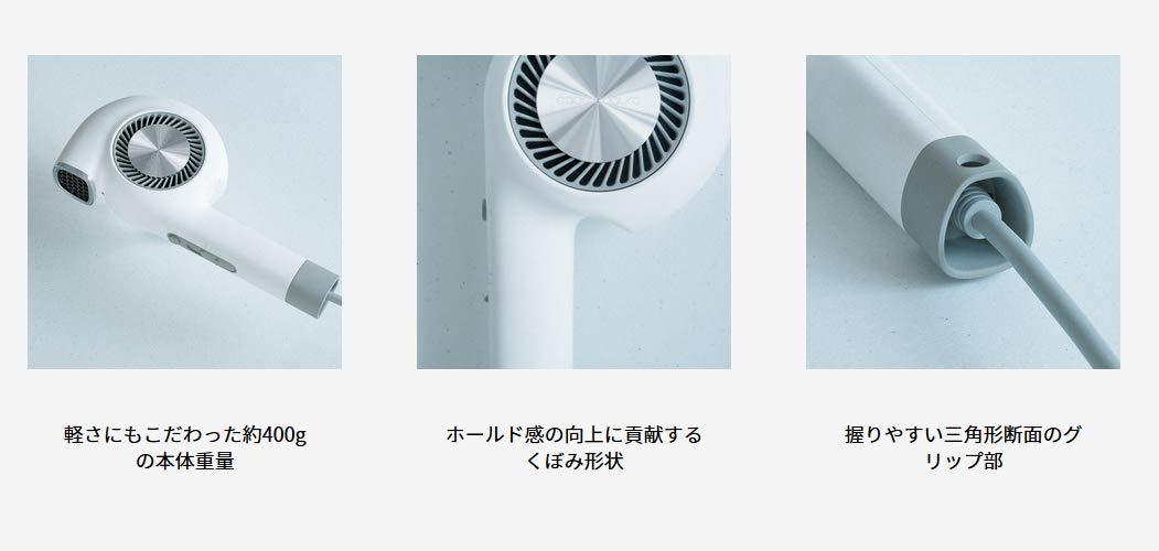 cado クオーラ P-フォルム ドライヤー BD-E1