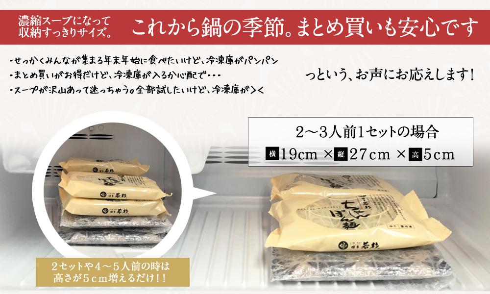 【送料無料】博多若杉 牛もつ鍋セット(3〜4人前)