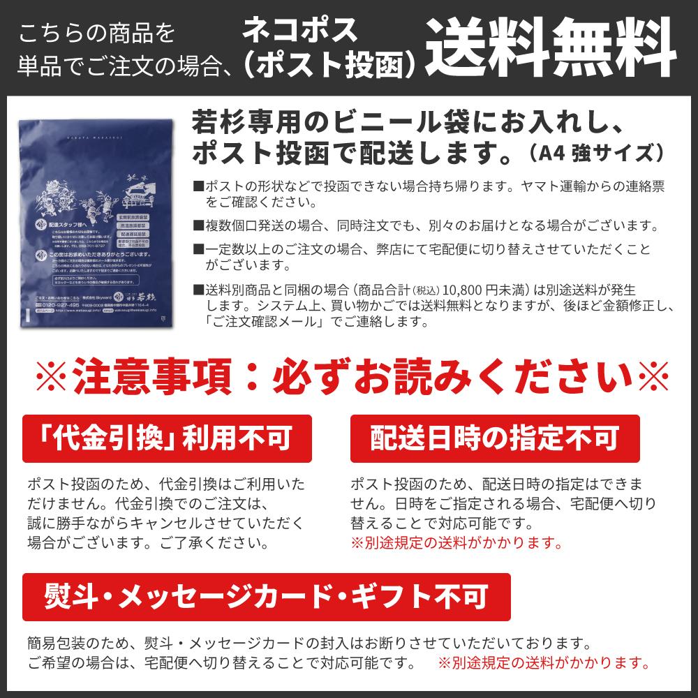 博多若杉 カレー200g×3食セット【アソート】牛すじ 豚うま 鶏とまとばたー