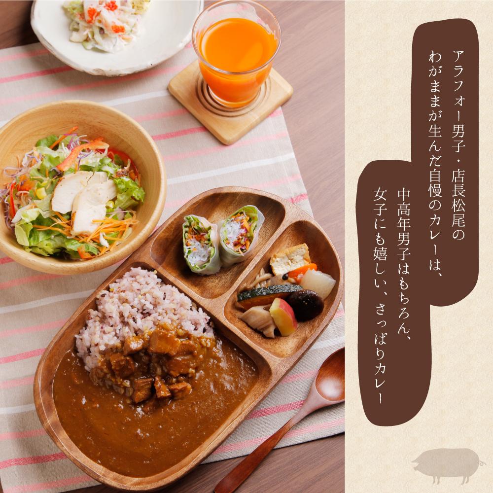 【送料無料】豚うまカレー レトルト インスタント 豚もも肉 3食セット