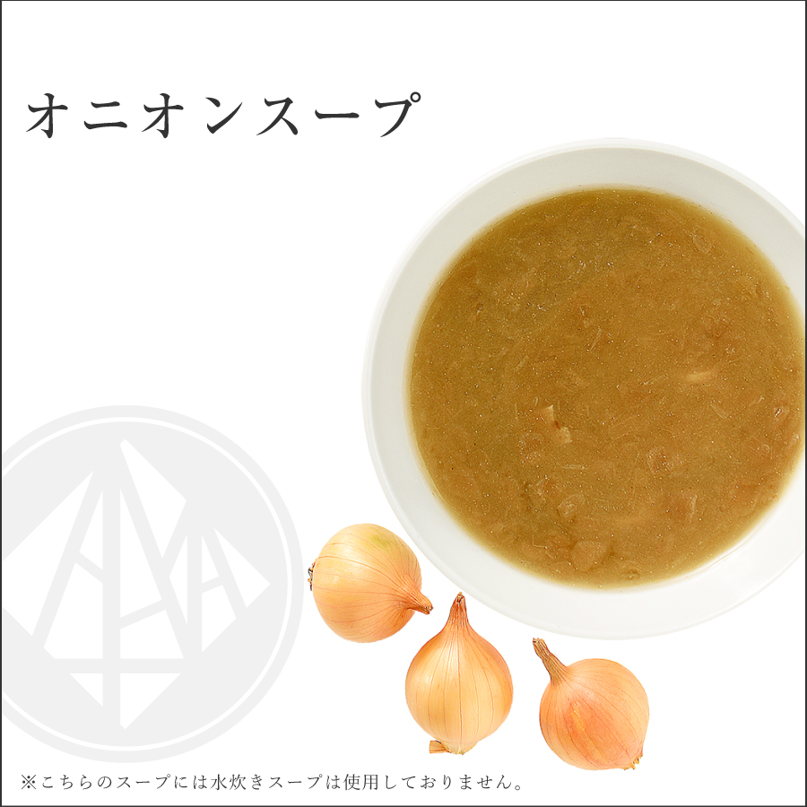 プレゼント 博多すーぷ物語 3食セット スープ