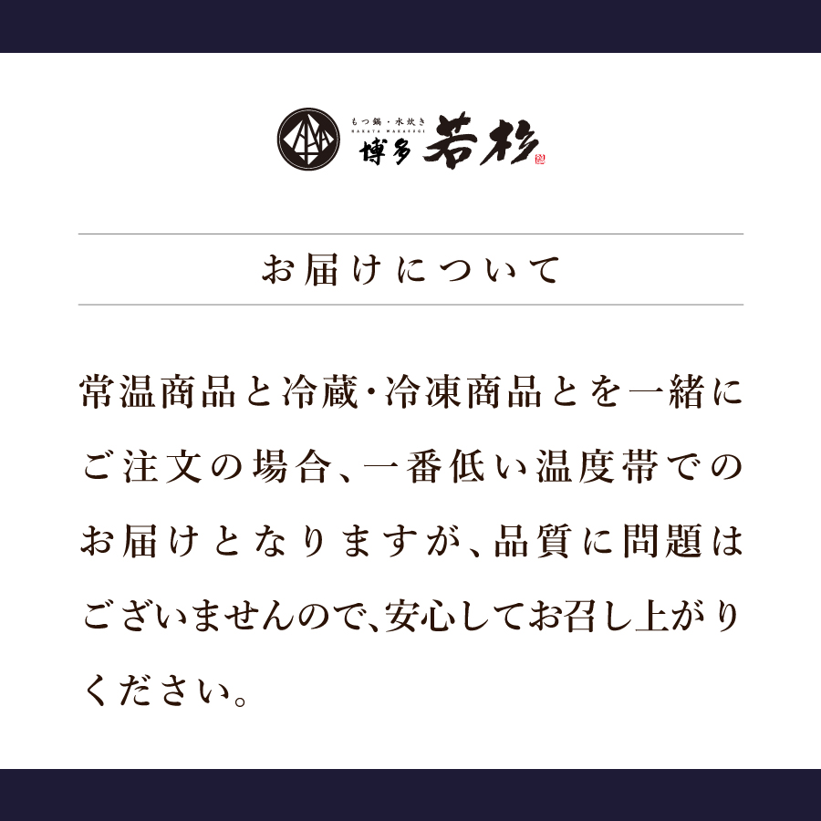 【送料無料】博多若杉カレーお試しセット★牛すじカレー&豚うまカレー2種セット★