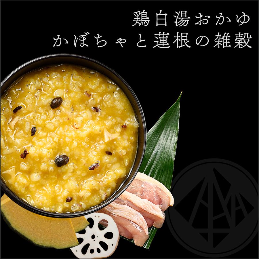 【ギフト】プレゼント 鶏白湯おかゆ 3食セット スープ