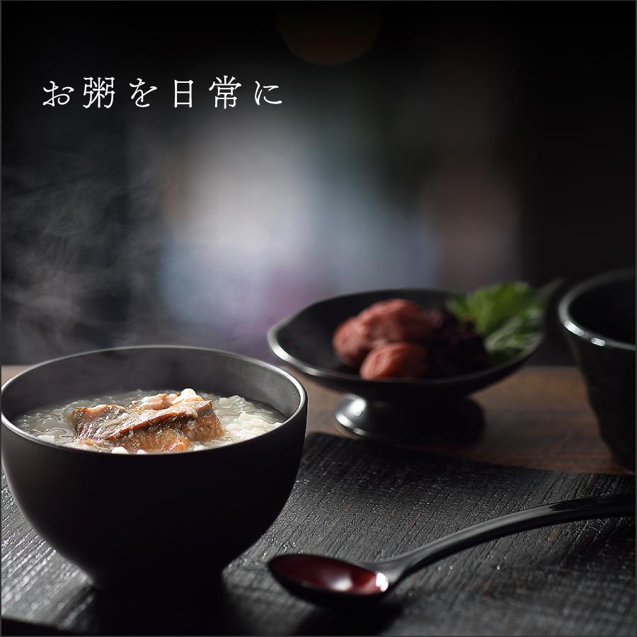 【選択かご有】訳あり 選べる 鶏白湯おかゆ 3食セット(250g〜280g)