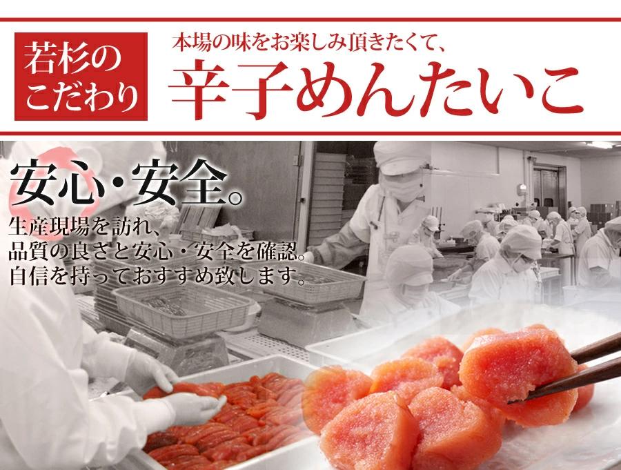 無着色明太子 博多辛子めんたい切れ子(500g)