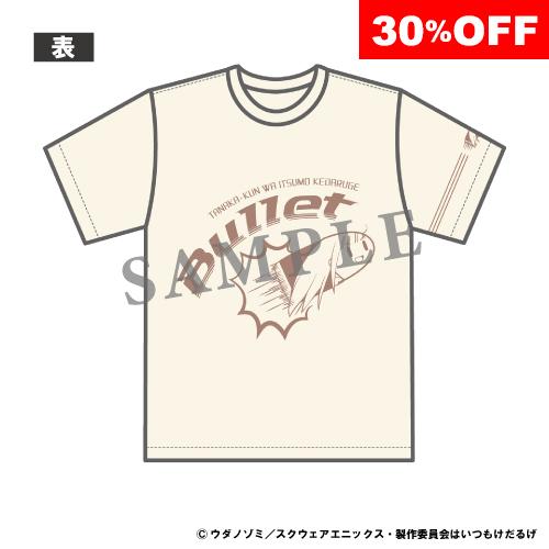 弾丸Tシャツ