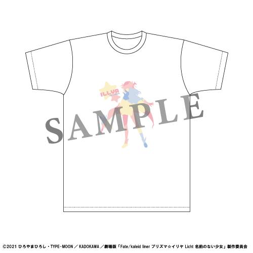 プリズマ☆イリヤ クリアパステルTシャツ