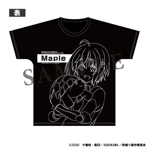 キャラクターTシャツ(メイプル)