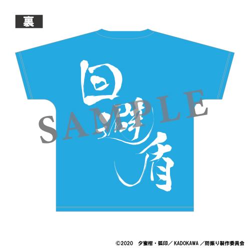キャラクターTシャツ(サリー)