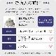 3点セット 布団カバーセット ストライプリネン シングルサイズ 掛けカバー+フラットシーツ+枕カバー 麻 日本製 レイユール