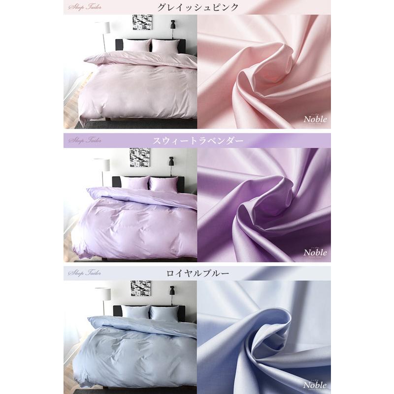 枕カバー【日本製】 綿100% シルクのような艶と肌触り…。【メール便発送可】ファベ社枕対応可 【超長綿】 80サテン ピロケース サイズ50×100cm シルク 高級