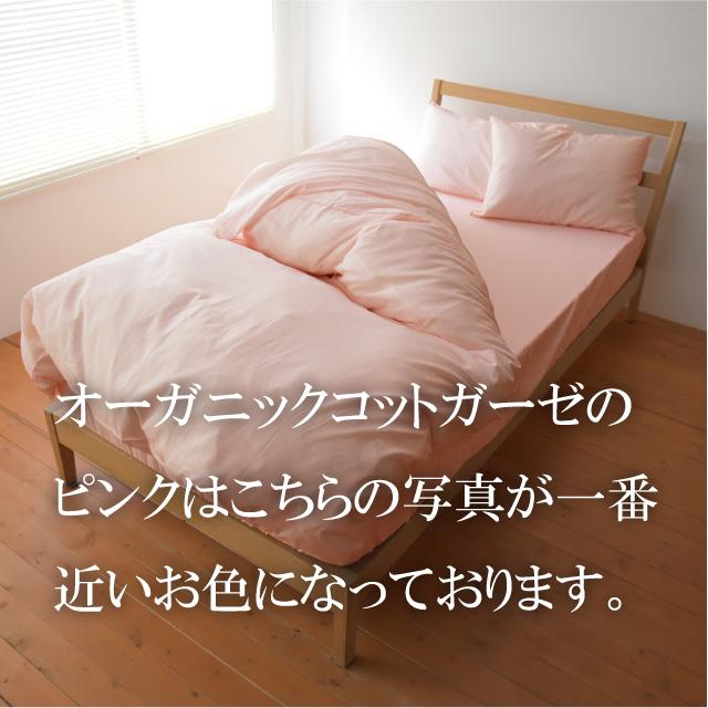 ガーゼケット 赤ちゃん、妊婦さんに安心 オーガニックコットン ベビー用 【日本製】 【送料込み】