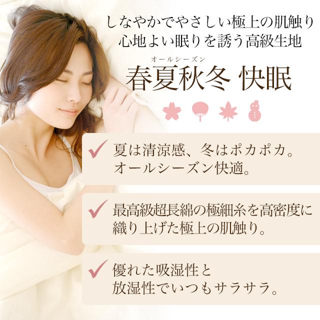 枕カバー 50×70cm枕用 サテンストライプ 防ダニ 日本製 高級ホテル仕様 ピローケース 大判 エトワール
