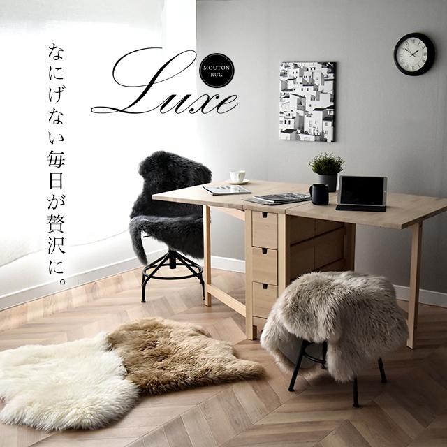 本物の品質 ムートン ラグ 一匹物 リアルファー 天然ムートン オーストラリアメリノ種 カーペット 絨毯 おしゃれ インテリア