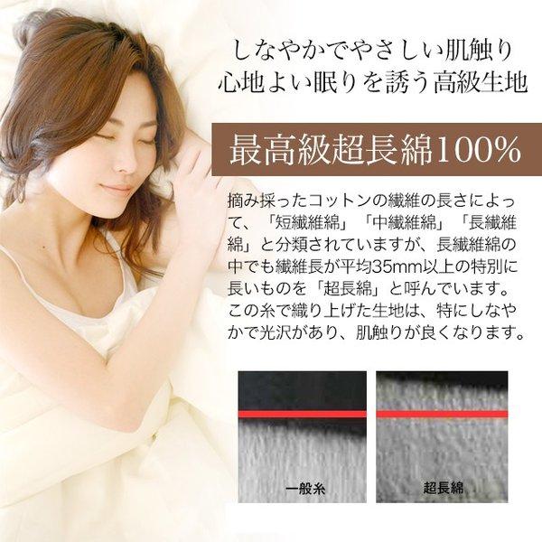 布団カバー 3点セット シングル 防ダニ サテンストライプ 日本製 高級ホテル仕様 エトワール