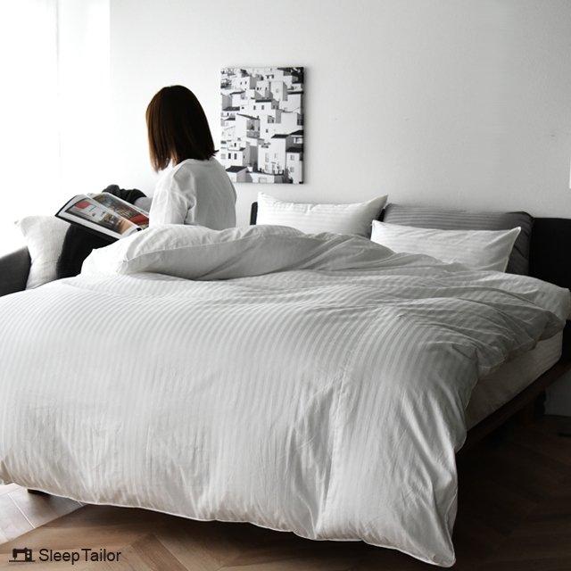 布団カバー 4点セット クイーンサイズ 防ダニ サテンストライプ 日本製 高級ホテル仕様 エトワール