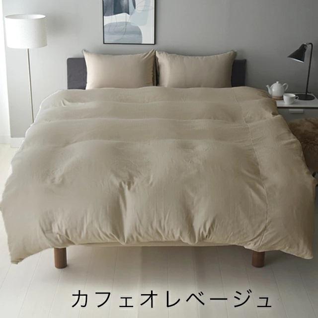 和晒しダブルガーゼ掛け布団カバー クイーン 日本製 アトピー協会推薦品