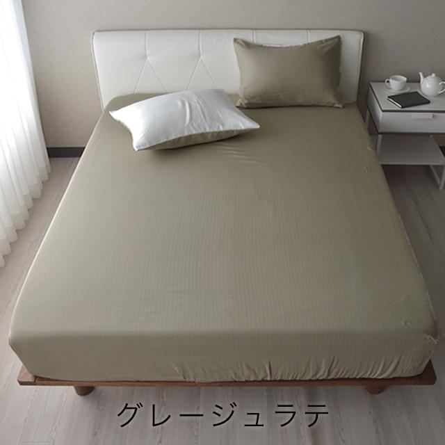 ベッドシーツ 和晒しダブルガーゼ シングル 日本製 アトピー協会推薦品