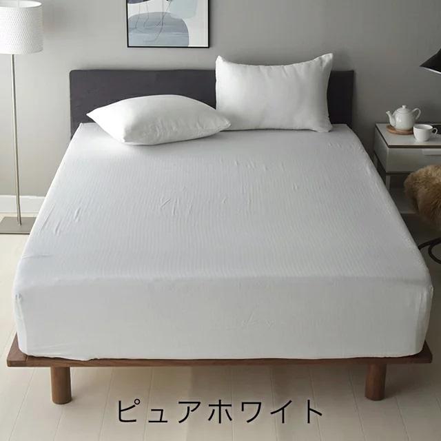 ベッドシーツ 和晒しダブルガーゼ セミダブル 日本製 アトピー協会推薦品