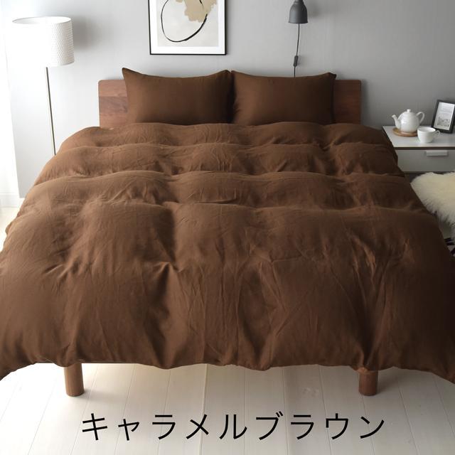 洗いざらしリネン ベッドシーツ ワイドキングサイズ 麻 日本製 リーナ