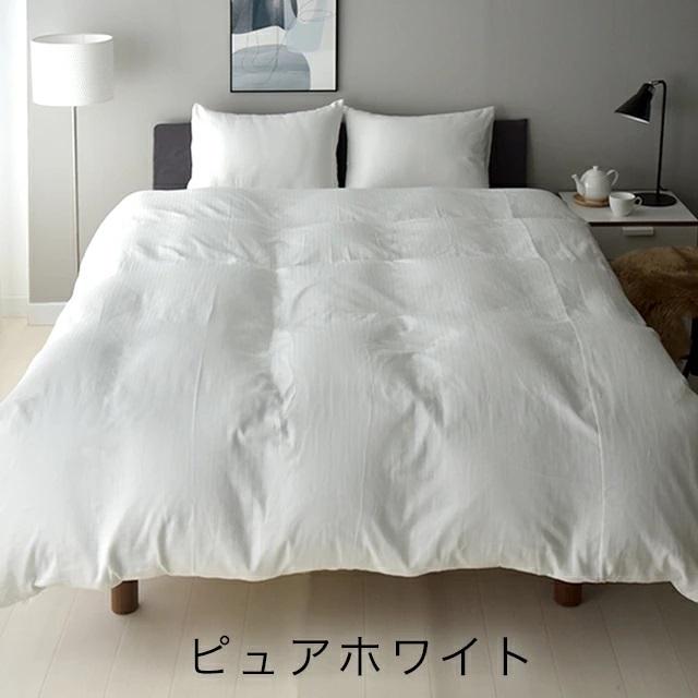 布団カバー4点セット 和晒しダブルガーゼ クイーンサイズ 日本製 アトピー協会推薦品