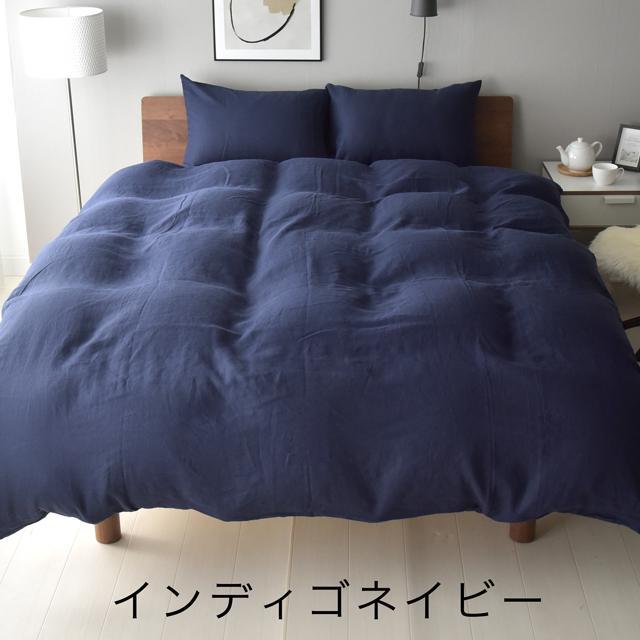 洗いざらしリネン 枕カバー 43×63cm枕用 麻 ピローケース 日本製 リーナ