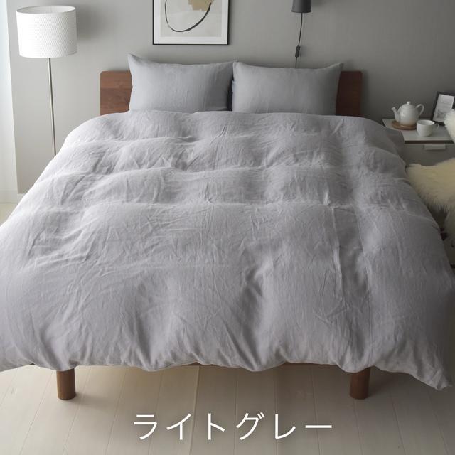 布団カバー4点セット 洗いざらしリネン ダブル 掛けカバー1枚+ベッドシーツ1枚+枕カバー2枚 麻 日本製 リーナ