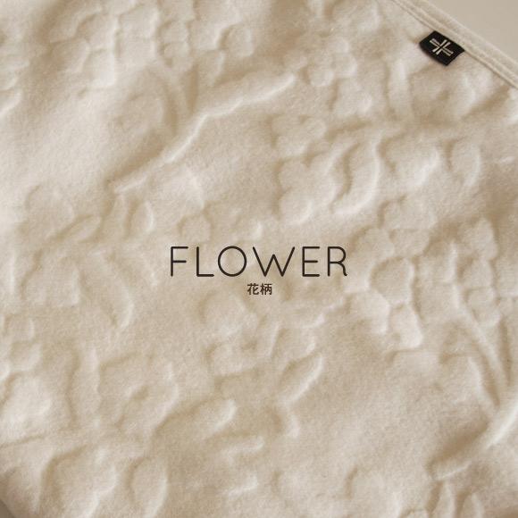 【日本製】 綿100% 生成りの綿毛布  (コットンブランケット・毛布) ハーフサイズ