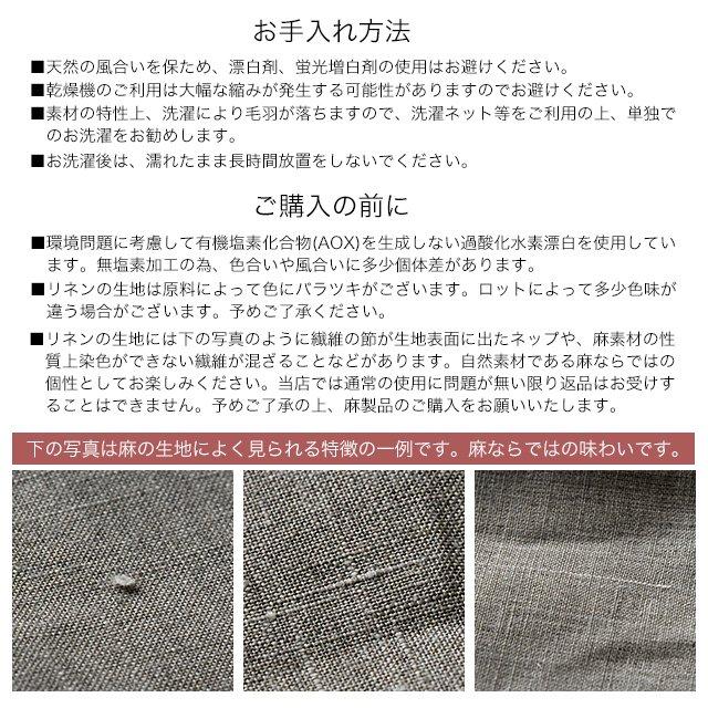 ステテコ ハーフパンツ 麻100% リネン メンズ レディース 日本製 部屋着 リーノ