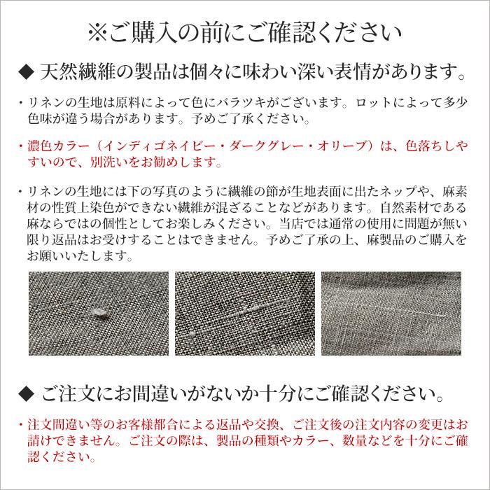 洗いざらしリネン 枕カバー 50×70cm枕用 麻 ピローケース 日本製 リーナ