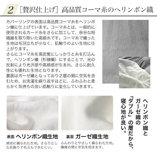 布団カバー3点セット 和晒しダブルガーゼ シングル 敷き布団用 日本製 アトピー協会推薦品