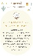 Hoppetta(ホッペッタ ) 「guri(ぐり) オーガニックコットン ベビー布団セット(ウォシュロン・クリーンくる) 」  FICELLE フィセル