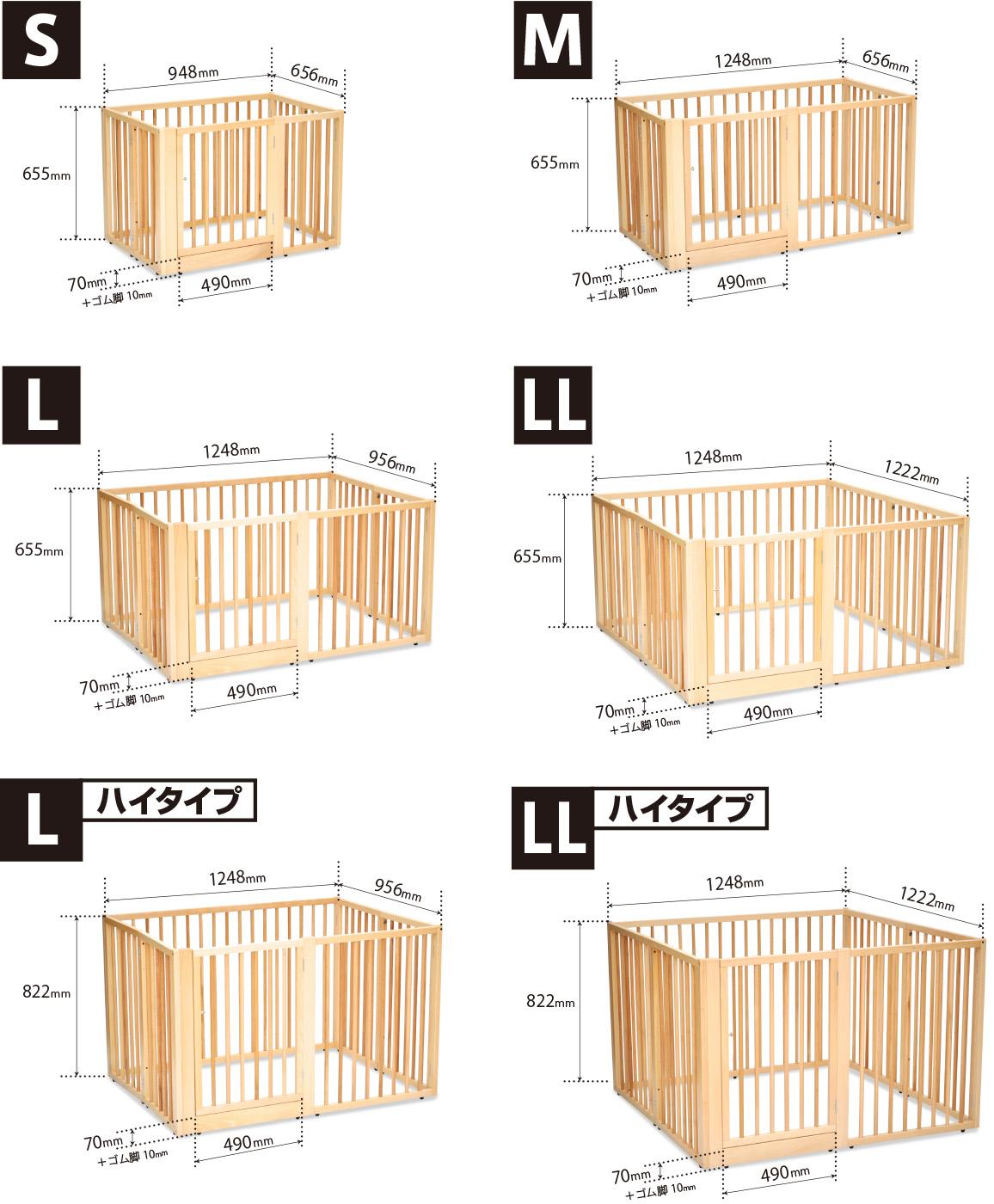 「木製ワンタッチペットサークル(Mサイズ)」