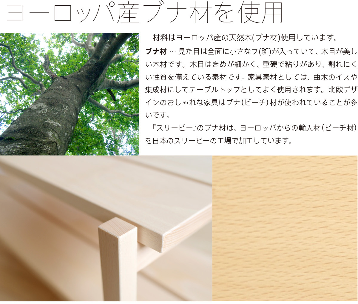※※※ B品 ※※※ 木製「ベンチシェルフ」※材料の赤みが強いためナチュラル色の色が写真と変わります