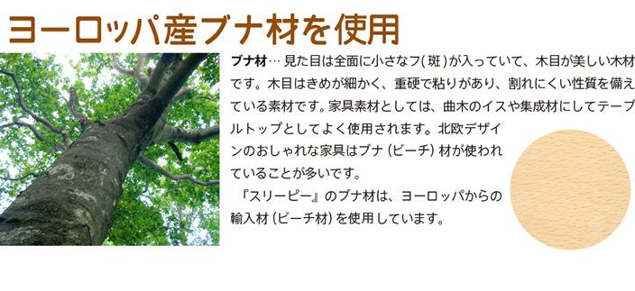 木製チェア「moi(モイ)」