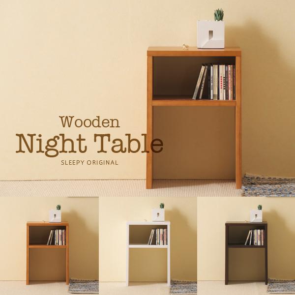 「木製ナイトテーブル(引出しなし)」