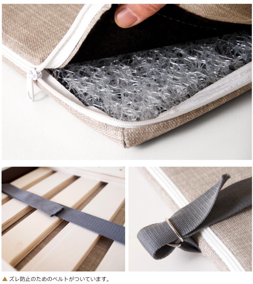 ペットベッド用 高反発マットレス(550×400×30)エアクール(ベルト付き)