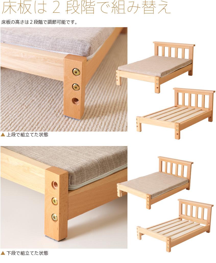 「ペット用木製ベッド COCO(ココ)☆☆☆フレームのみ・マットなし☆☆☆」