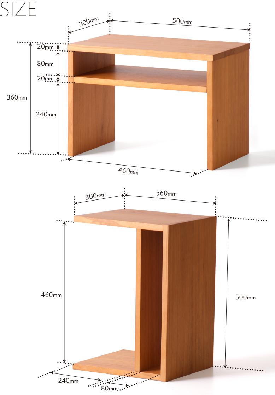 木製「縦横自在テーブル」