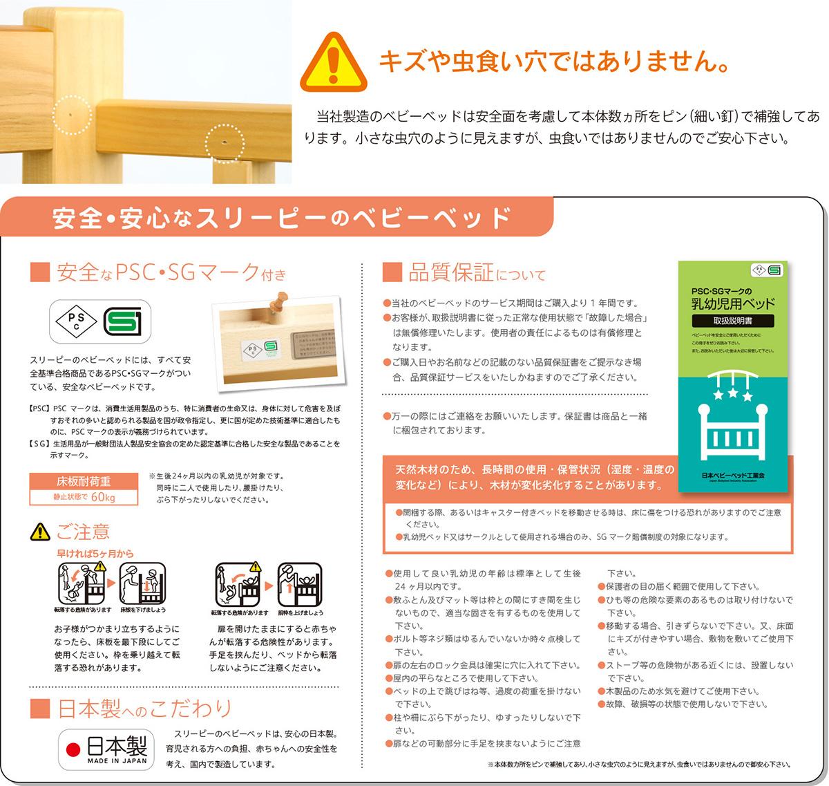 日本製 ベビーベッド 「NEWファンシーミニ + FICELLE ミニふとんセット」