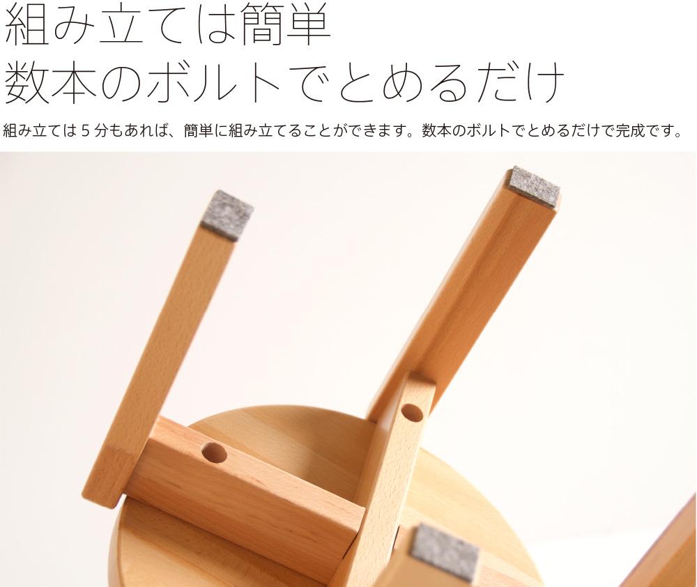 ★12月18日ごろ再入荷予定 「木製 キッズスツール」