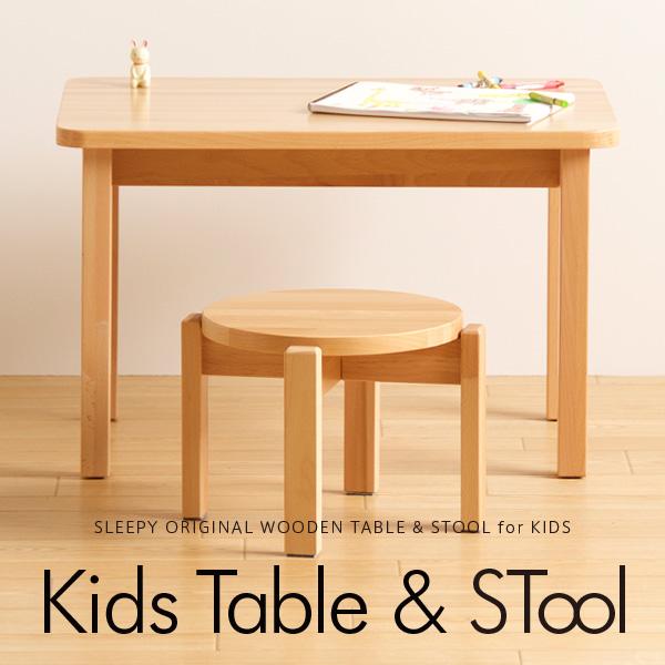 「木製キッズテーブル + 木製 キッズスツール」